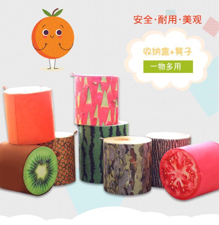 西瓜猕猴桃菠萝水果收纳凳储物凳子可坐人木桩圆形收纳储物凳