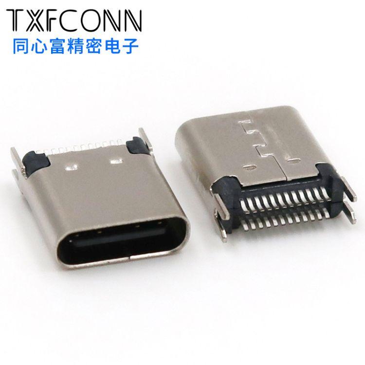 USB母座 TYPEC3.1接口夹板 USB连接器高频母座外壳