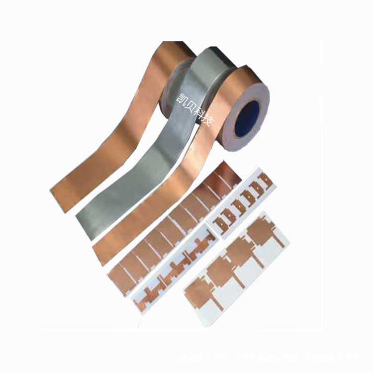 供应,挠性双面覆铜板 FCCL双面覆铜板 规格可任意分切