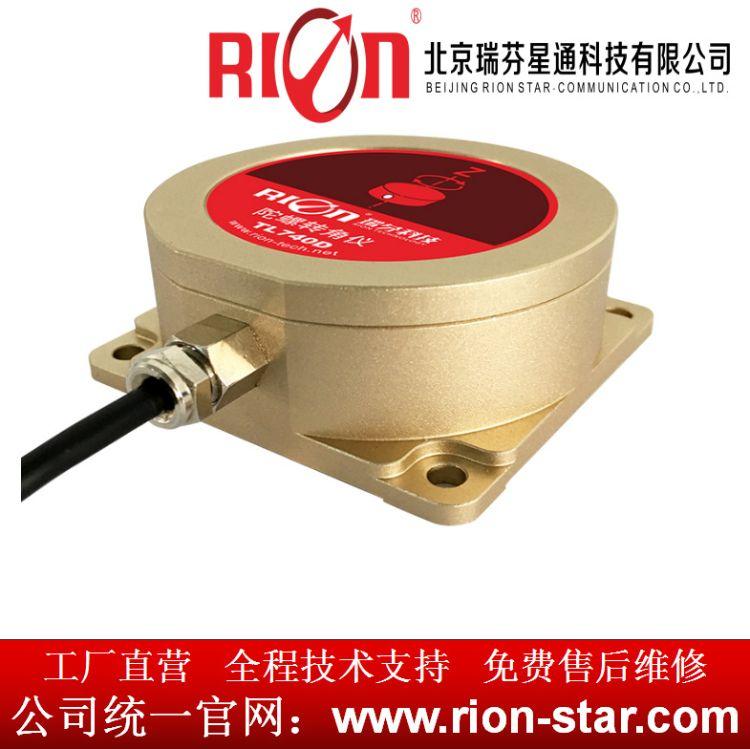 陀螺转角仪AGV 智能仓储 IMU 陀螺仪传感器 不受磁场干扰 TL740D