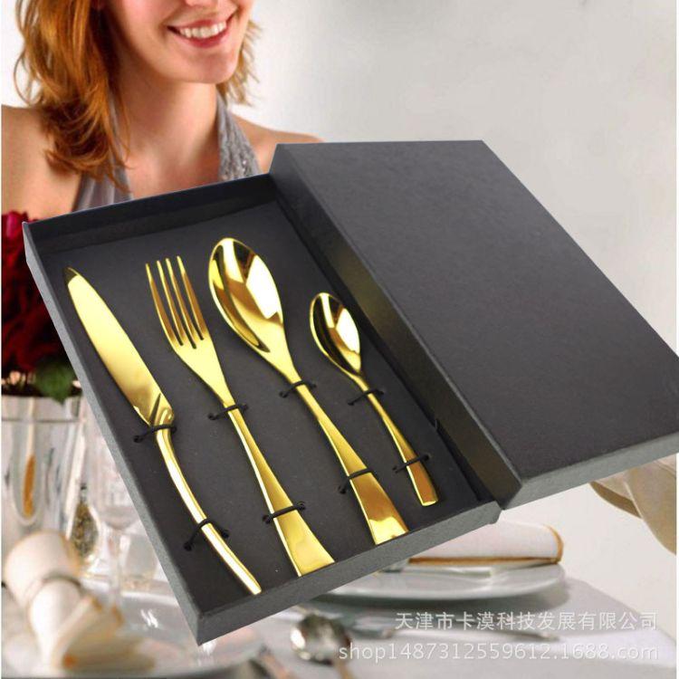 牛排不锈钢刀叉勺 镀钛金色西餐具礼盒套装西餐酒店用品定制logo