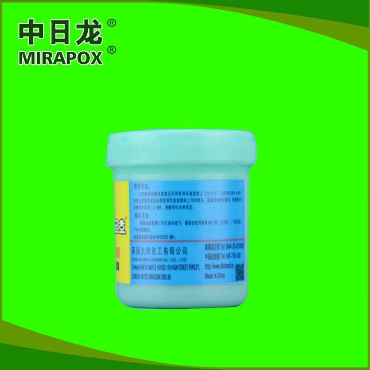热销推荐 低温无铅焊锡膏DX-988 印刷滚动性好 绝缘阻抗焊膏