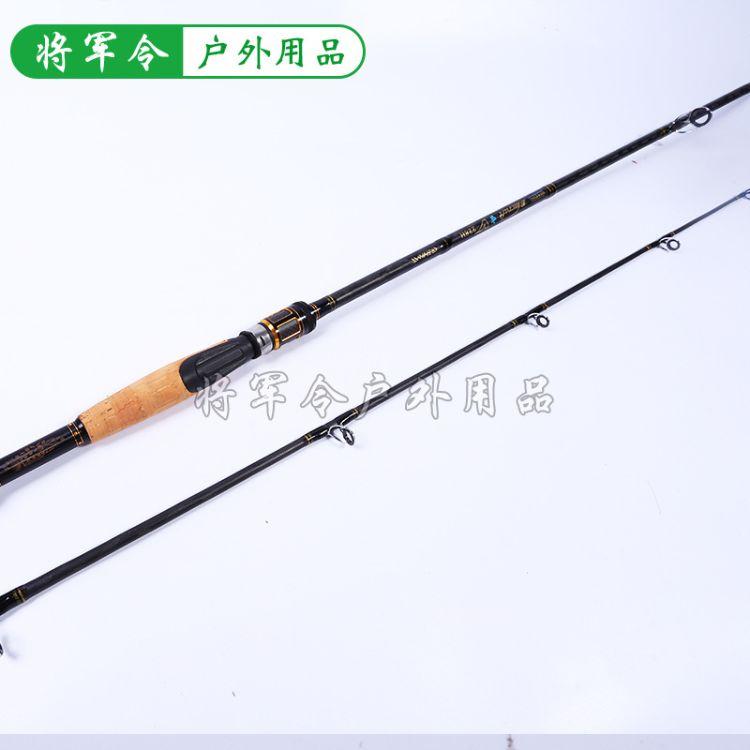 厂家直销超轻超硬碳素雷强杆黑鱼路亚竿H调2.1/2.28米钓鱼竿海竿