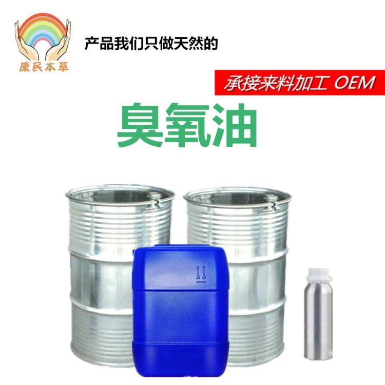 江西吉安臭氧油厂家直销天然原料植物提取精华油橄榄油原料99.9%