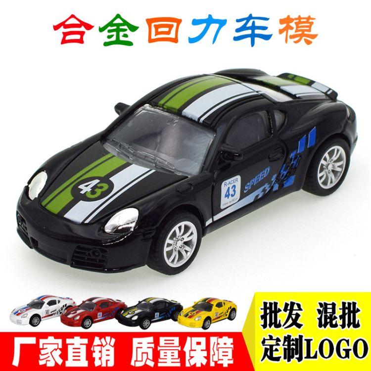 儿童玩具 仿真回力迷你车 合金车模 迷你玩具小汽车模型厂家批发