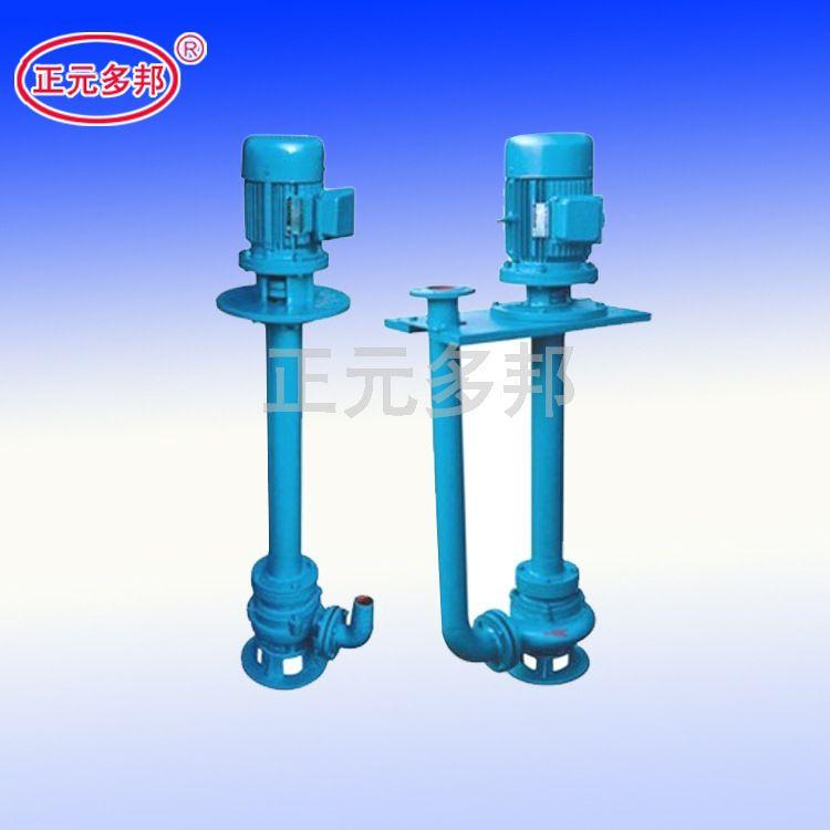 批发供应NL80-12污水泥浆泵(图)