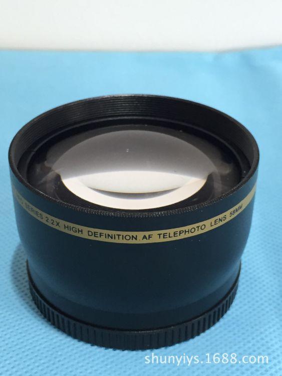 数码相机附加镜头相机配件 倍增镜头 2.2X  58MM 出口品质