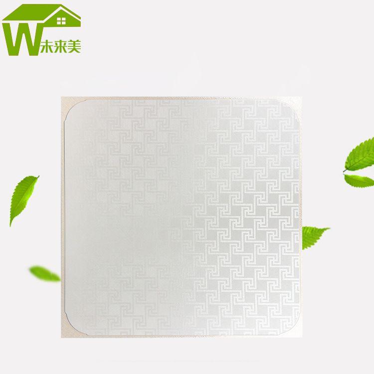 轻钢龙骨 铝扣板300*300 厨房卫生间铝扣板防潮天花板