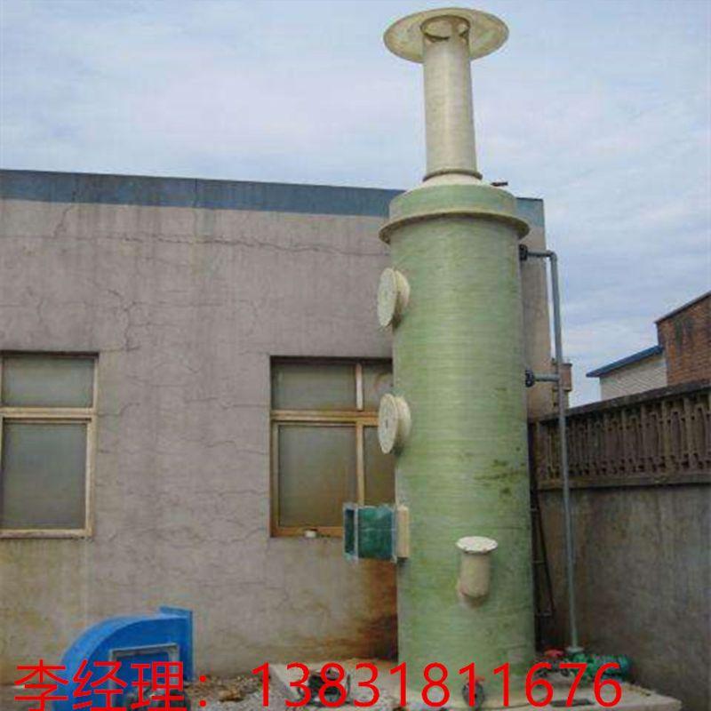 玻璃钢脱硫塔废气处理设备工业除尘玻璃钢脱硫塔耐腐蚀质量可靠
