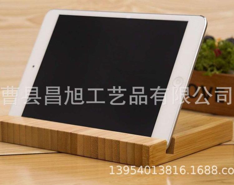 定制实木手机支架简易桌面苹果手机架看电视通用懒人架