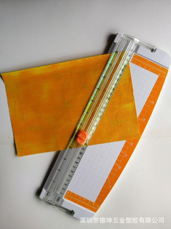 可换刀片切纸机文具 A4纸切纸刀A3纸裁纸刀手动切纸机裁剪工具DIY