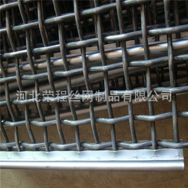 厂家直销 不锈钢轧花网 扁铁丝铜包钢轧花网 可定制荣程