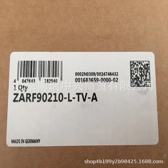 德国INA轴承 ZARF90210LTVA组合轴承