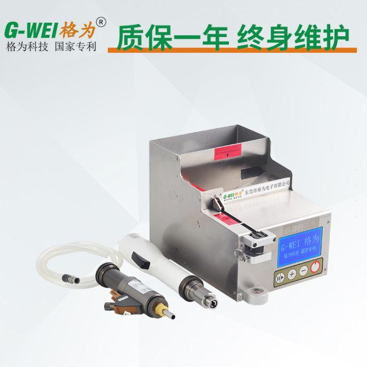 格为 手持式螺丝机 定制吹气式自动锁螺丝机