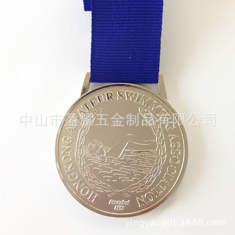 高档金属奖牌定做定制运动会勋章制作颁奖比赛活动奖章定制批发
