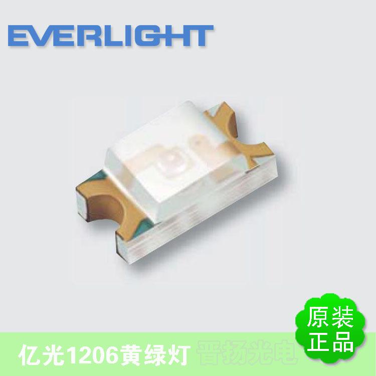 台湾亿光 1206黄绿灯 1206贴片灯珠 15-21SYGC/S530-E2/TR8