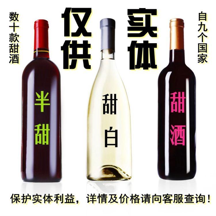 西班牙红酒批发原瓶进口丹魄添帕尼优干红葡萄酒750ml企业酒团购