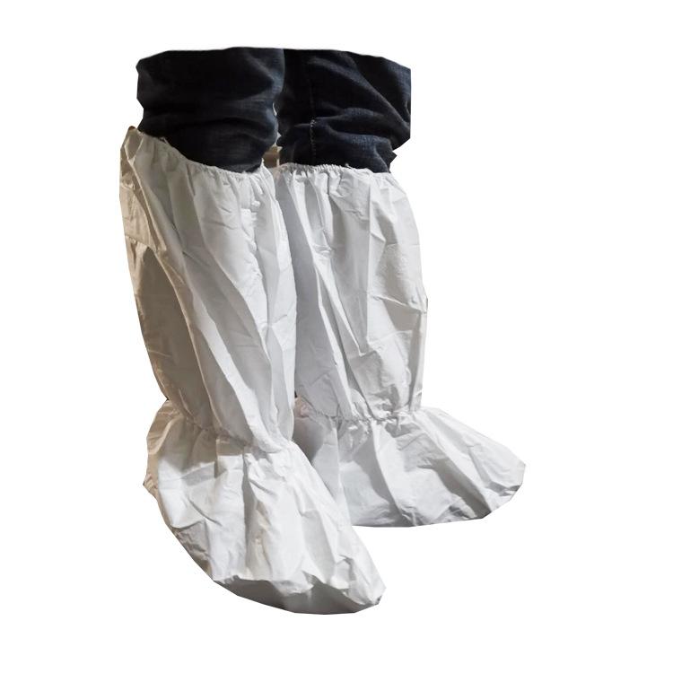 AMN905防护靴套无纺布防尘防水洁净鞋套防滑底无尘室医院疾控鞋套