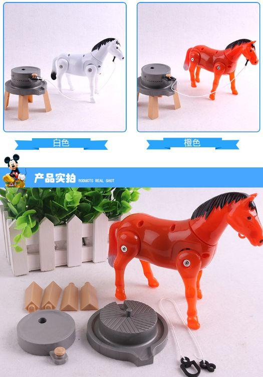 地摊热卖跑江湖玩具电动拉磨马旋转动物绕桩小马儿童益智玩具批发