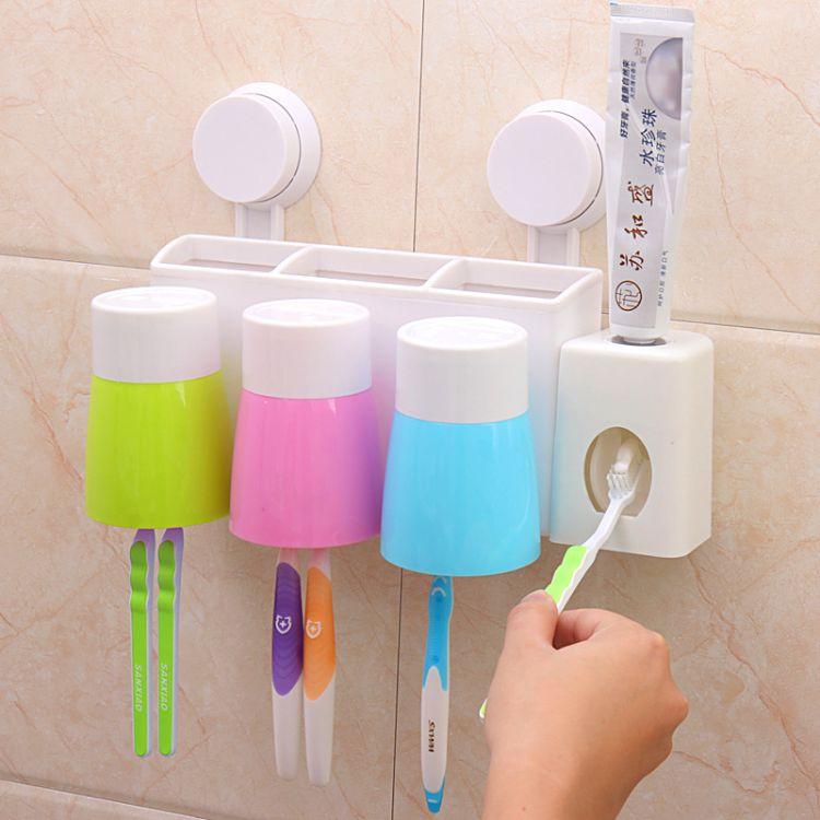 MJ-65幸福之家双吸盘洗漱套装--自动挤膏器+牙刷架+杯架(775B)