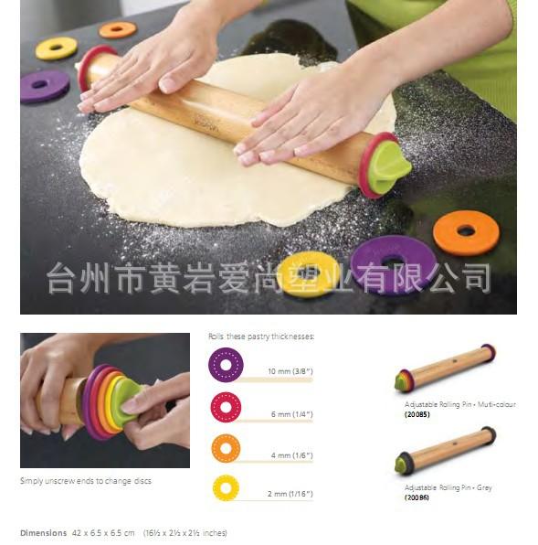 【厂家直销】出口欧洲简单生活全新材料食品级精美擀面杖(图)
