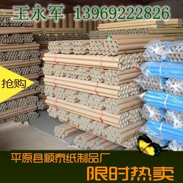江苏纸管厂家供应大量优质纸管,工业纸管