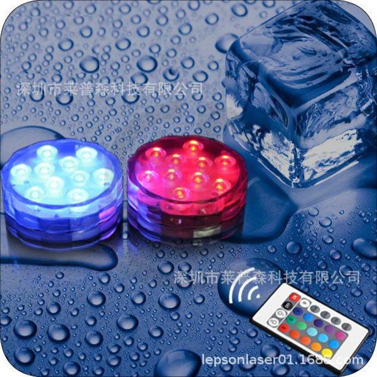 LED潜水灯 5050RGBW 全彩调光灯 IP65防水