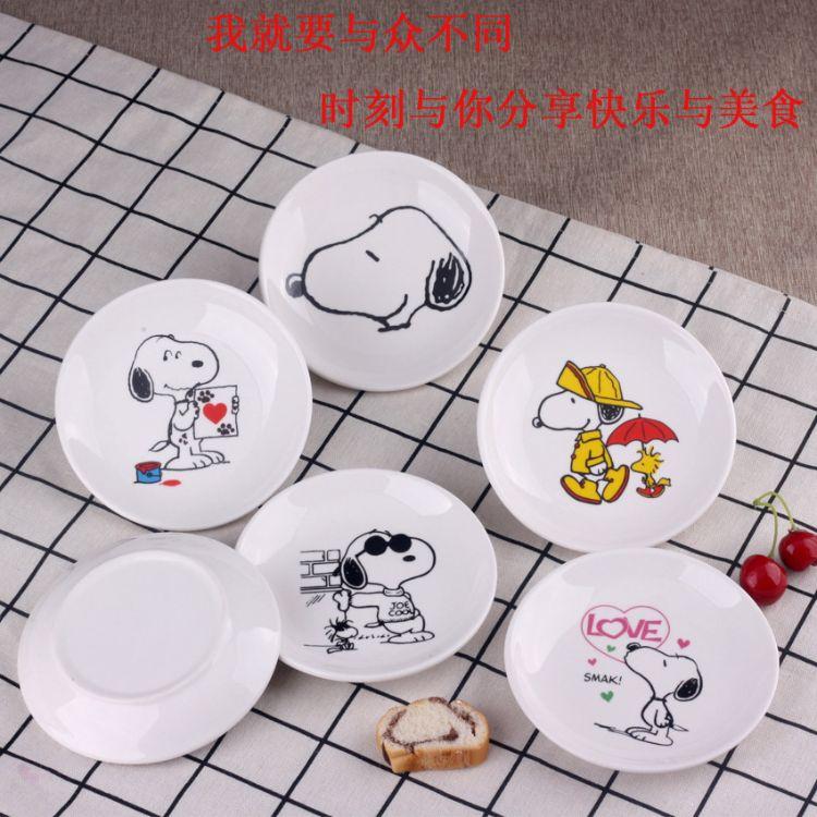 陶瓷卡通小吃碟子 家用创意小吃盘儿童小果盘 可爱简约西式餐盘