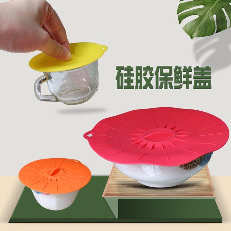 跨境电商亚马逊爆款 厂家直销现货硅胶保鲜真空碗盖密封杯盖