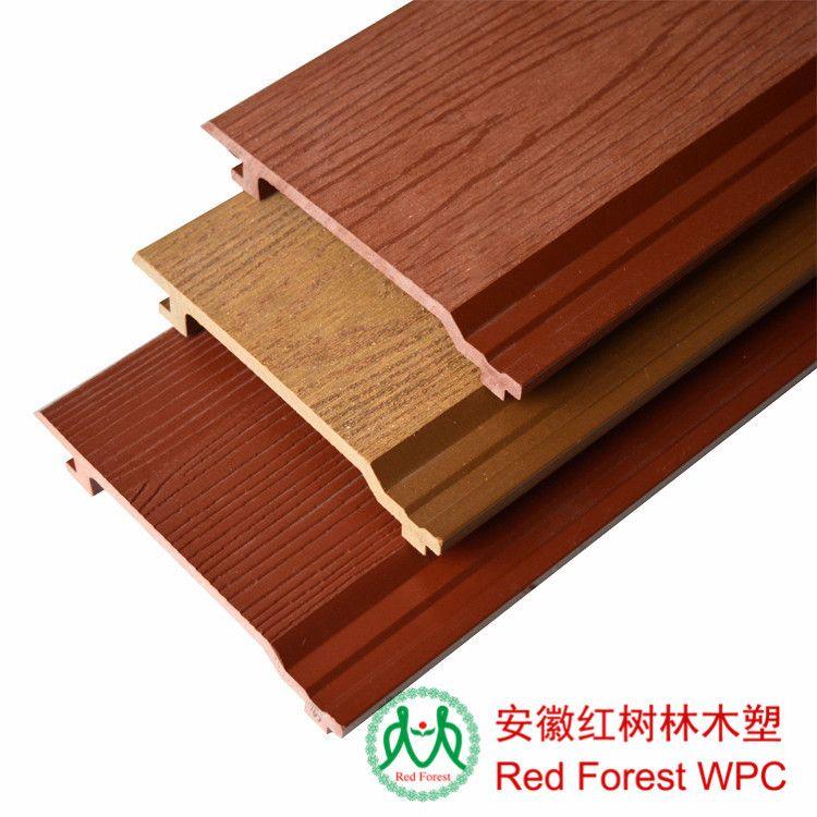 红树林生产厂家 木塑墙板 木塑墙板供应 木纹外墙装饰板 室外防水耐腐墙面板