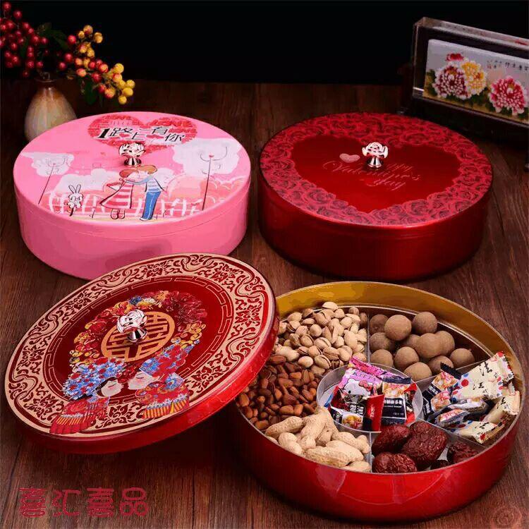 厂家直销结婚糖果盒创意多功能干果盒塑料分隔零食盒大红密封盒