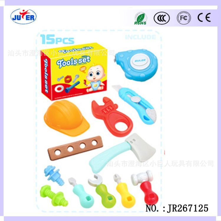 儿童过家家玩具仿真维修工具拉杆箱 男孩礼物工程师工具收纳套装