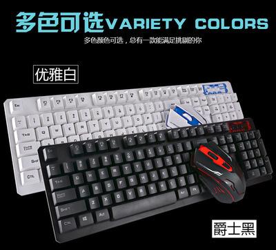 优想HK6500无线键盘鼠标套装智能省电办公多媒体无线键盘现货
