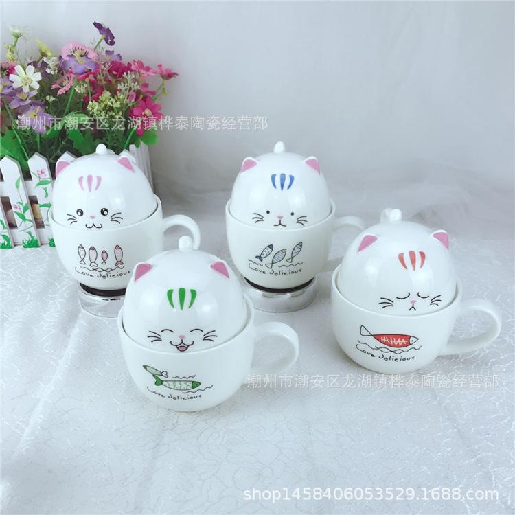 创意卡通陶瓷萌猫杯马克杯水杯咖啡杯创意个性牛奶杯带盖带勺茶杯
