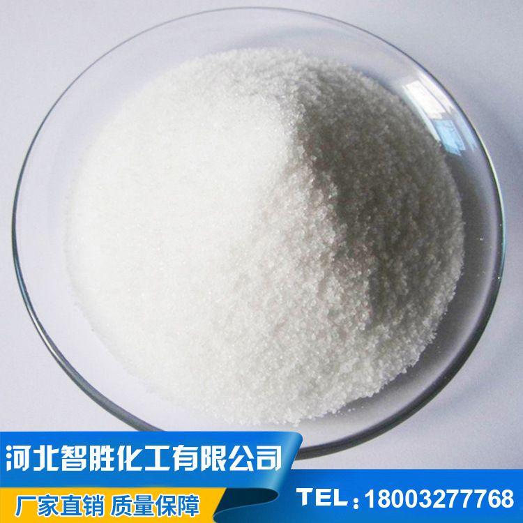 智胜净水 工业级聚丙烯酰胺净水絮凝剂 混凝絮凝剂