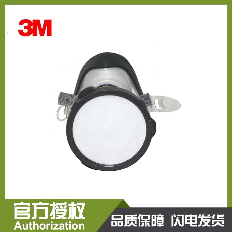 3M1201尘毒呼吸防护套装 呼吸防毒口罩防有机气体喷漆专用面罩