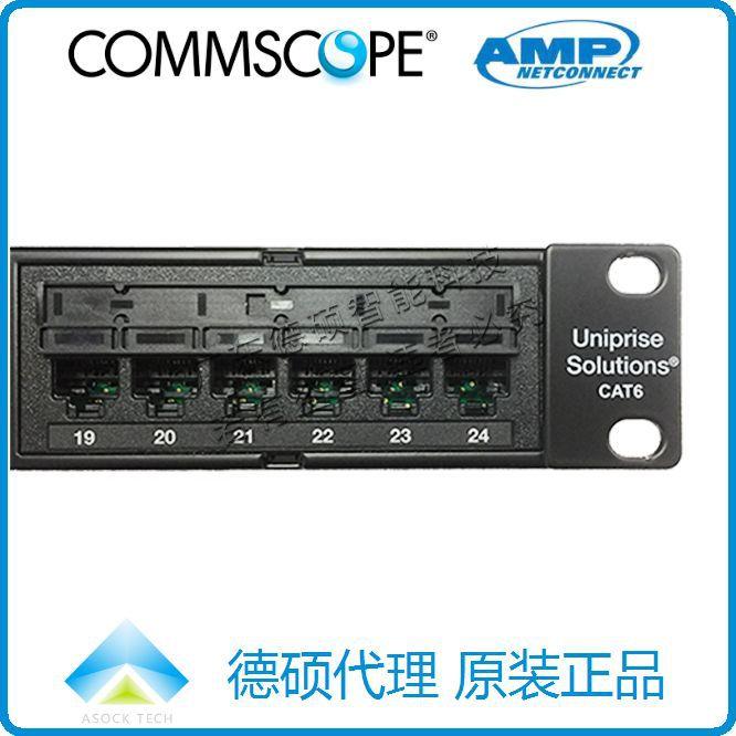 【原装正品】康普 24口六类非屏蔽配线架UNP-U-610-1U-24 含模块