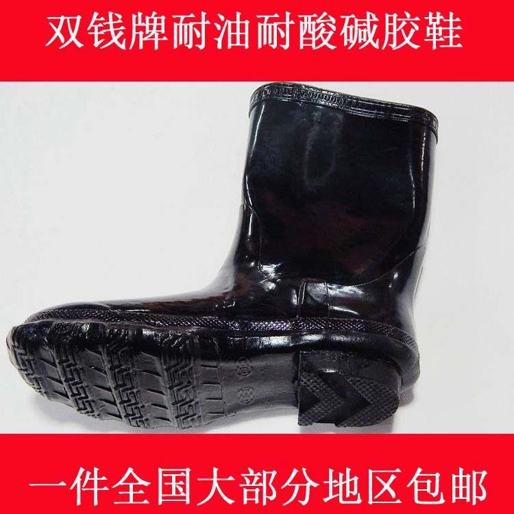 供应 正品加厚三防上海双钱牌耐酸碱劳保防水雨半靴