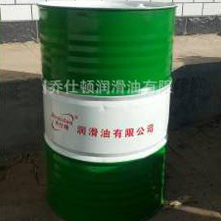 大量批发冷冻压缩机油 合成冷冻压缩机油 品质保证 现货供应