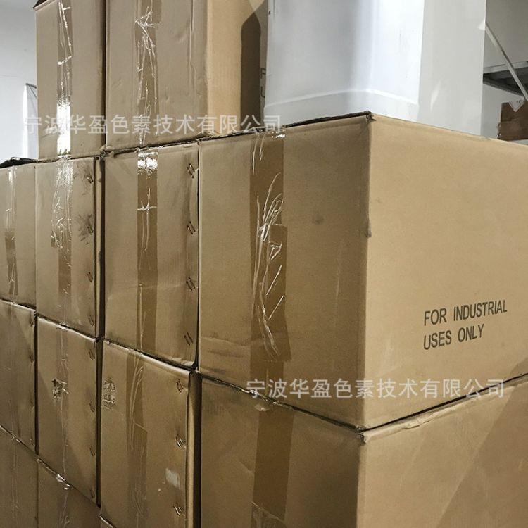 厂家直销 高浓度色精 色系齐全 耐高温 耐迁移