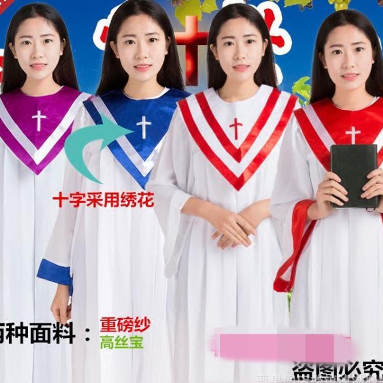 基督教诗班服圣诞节唱诗袍教会修女服圣袍圣服唱诗班男女讲道神