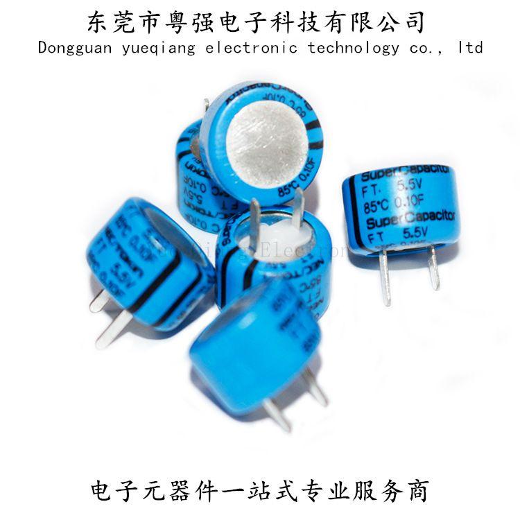 法拉电容 5.5V0.1F 5.5V104 FTOH104ZF NEC/TOKIN 原装正品
