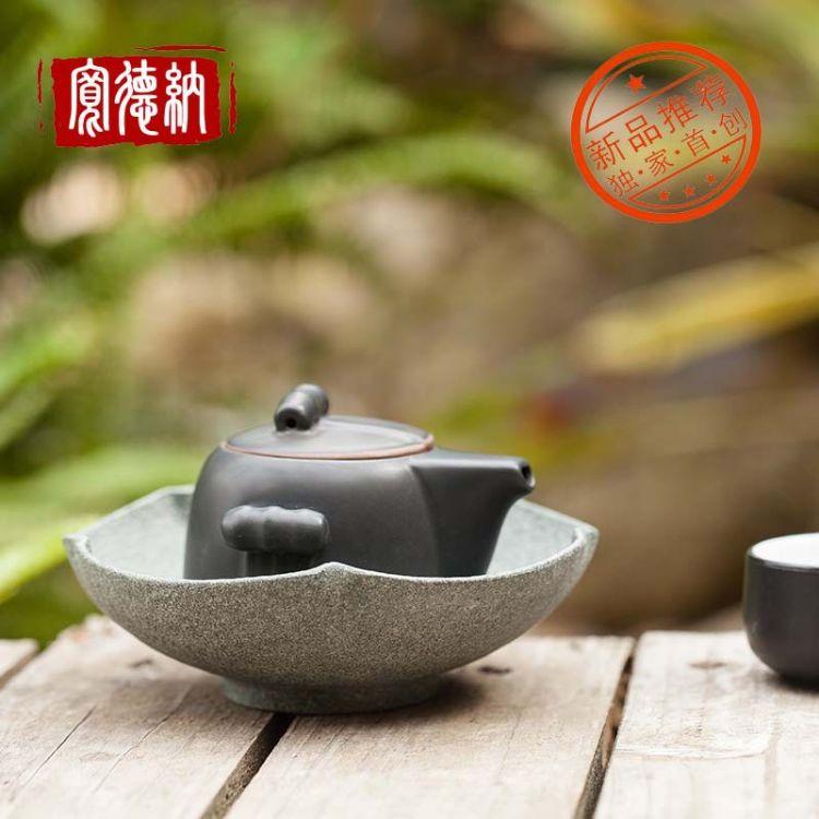 宽德纳青石壶托杯托茶具小器件花器茶壶茶海茶杯乌金石茶盘配件