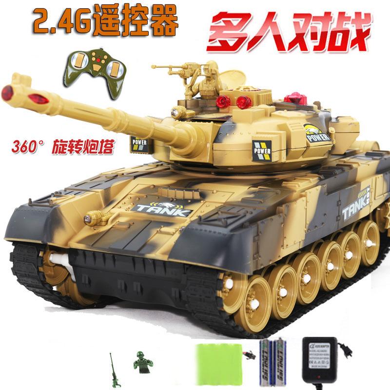 热款无线遥控红外线对战坦克 军事模型儿童电动玩具礼品现货批发