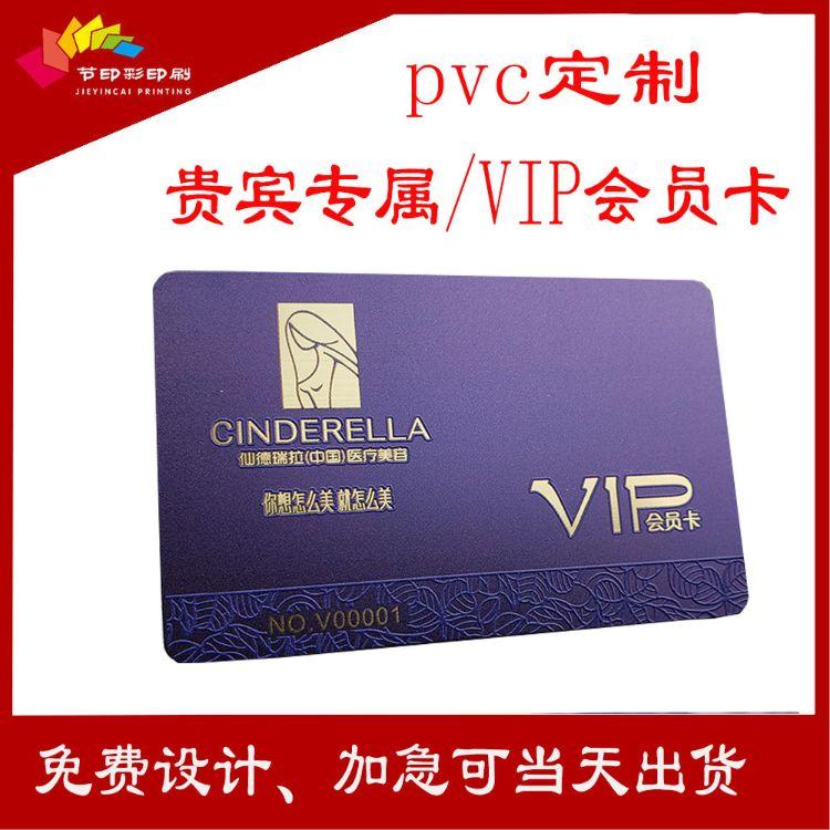 VIP卡定做高档健身卡健身会员卡二维码条码会员卡UV磁条pvc会员卡