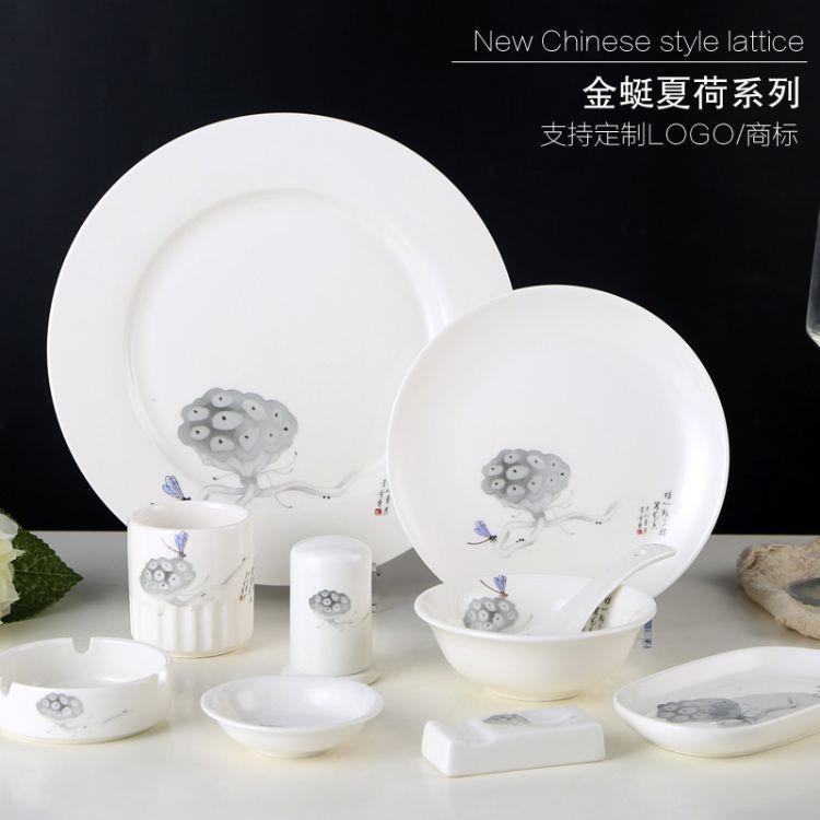 中国风酒店摆台陶瓷餐具九四件套装定制LOGO饭店会所包厢餐厅碗盘