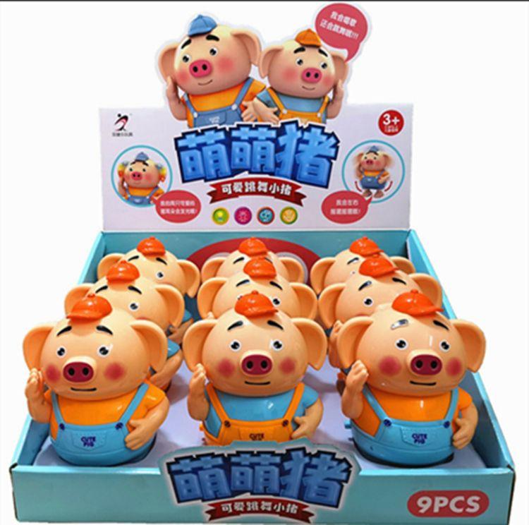 跳舞萌萌猪电动摇摆萌萌猪玩具海草猪灯光音乐抖音海草猪玩具批发