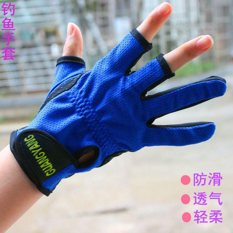 防晒防滑透气钓鱼手套防紫外线露三指吸汗速干户外登山手套渔具