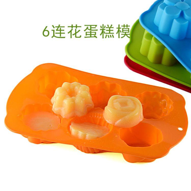 热销硅胶6连6花3D立体蛋糕模马芬杯模手工肥皂模具月饼模烘焙DIY