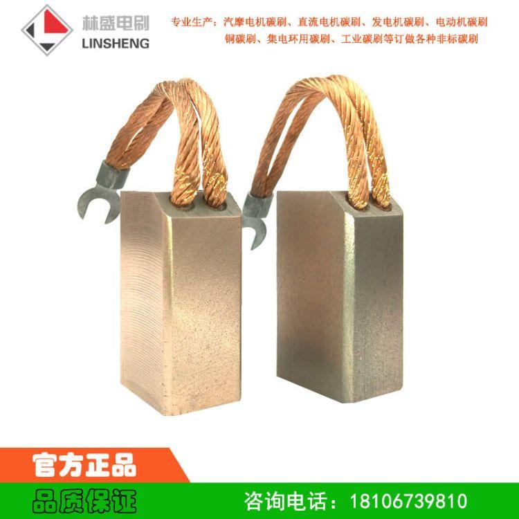 碳刷25*32*60 J164 J204 J201 D104高铜石墨电刷